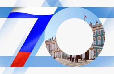 The State Hermitage celebrating Israel's 70th Anniversary