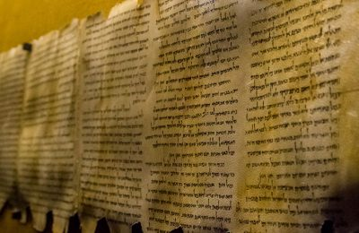 The Dead Sea Scrolls Exhibition at the State Hermitage Musuem