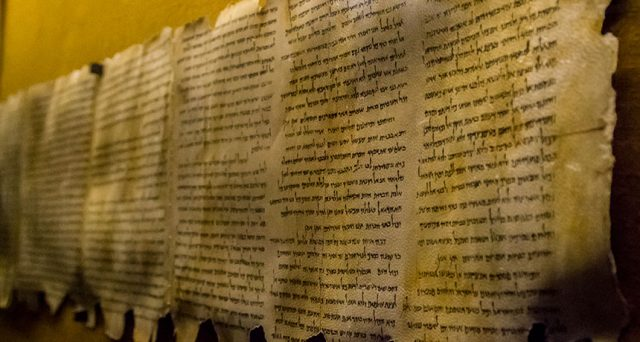 The Dead Sea Scrolls Exhibition