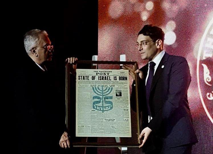 CELEBRATING ISRAEL'S 70TH ANNIVERSARY