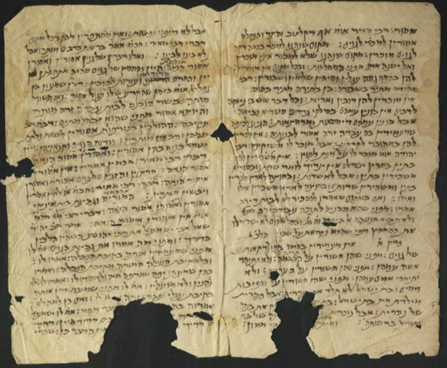 Life in Medieval Khorasan | A Geniza from the National Library of Israel